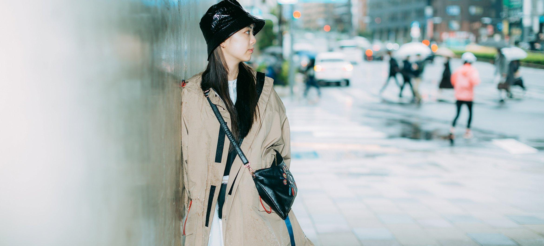 Ondernemer van de Maand: Miyu Yamamoto